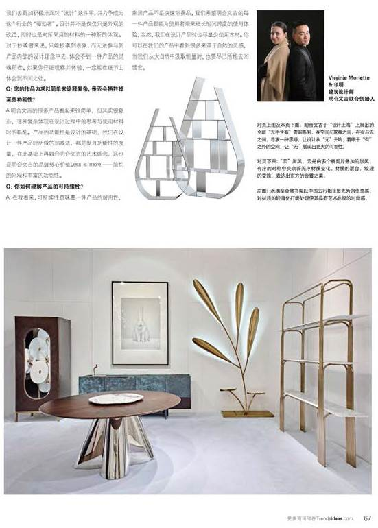 2015 01 Trends Home Living Studio MVW Page 2