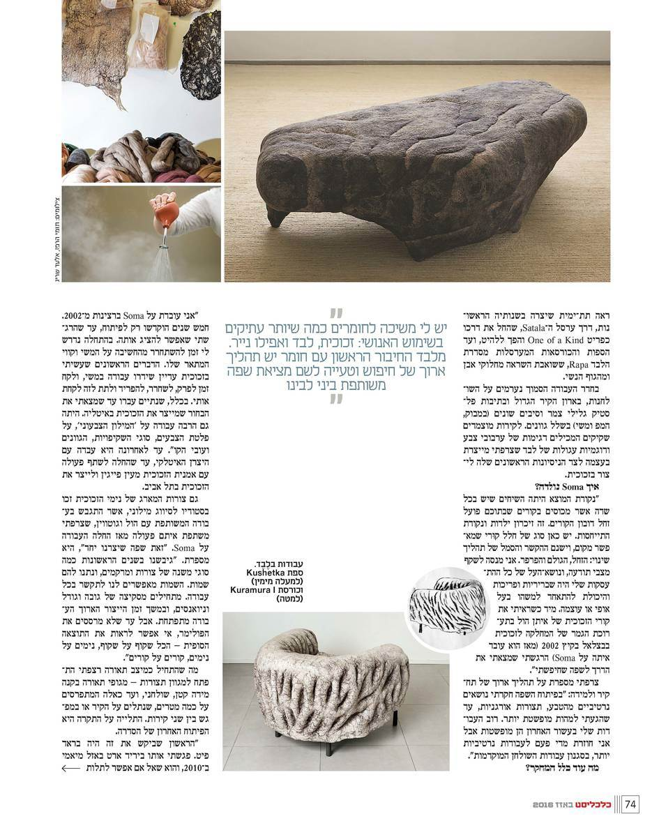 2016 04 YEC MAGAZINE AS Page 3